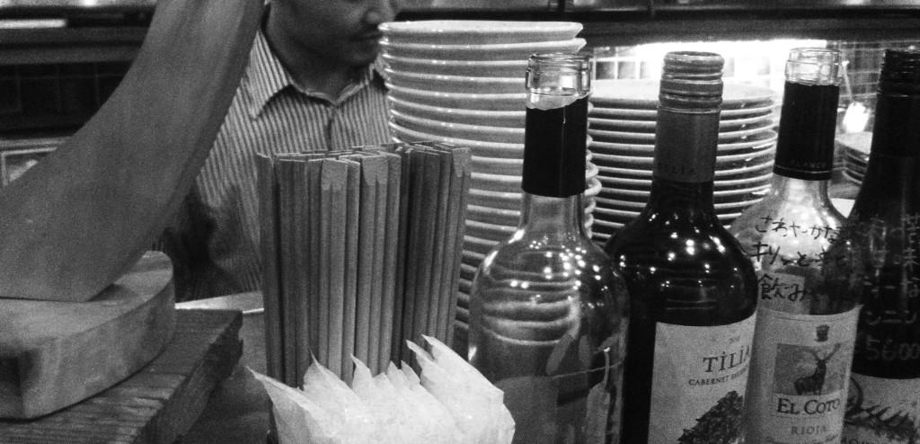 田町の居酒屋地中海の写真