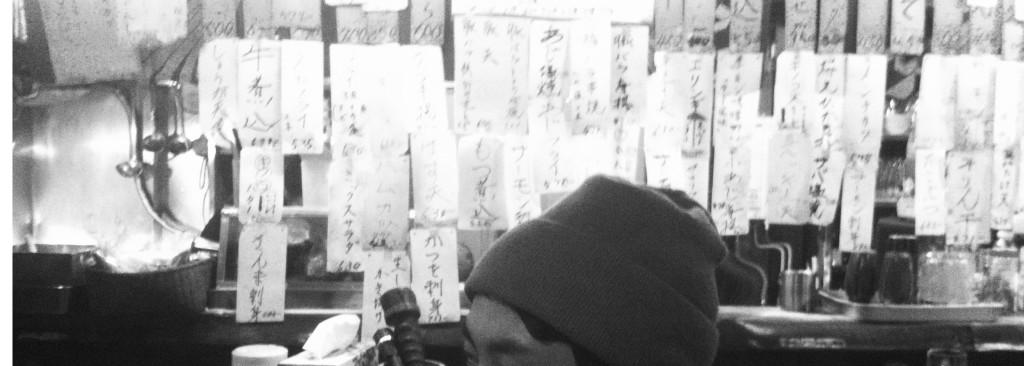 田町の居酒屋ふうりんの写真