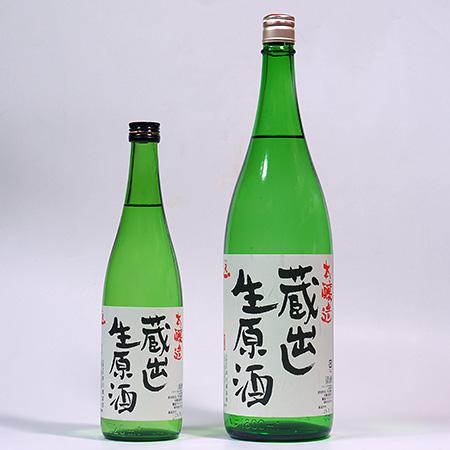 tenichi_kuradashi