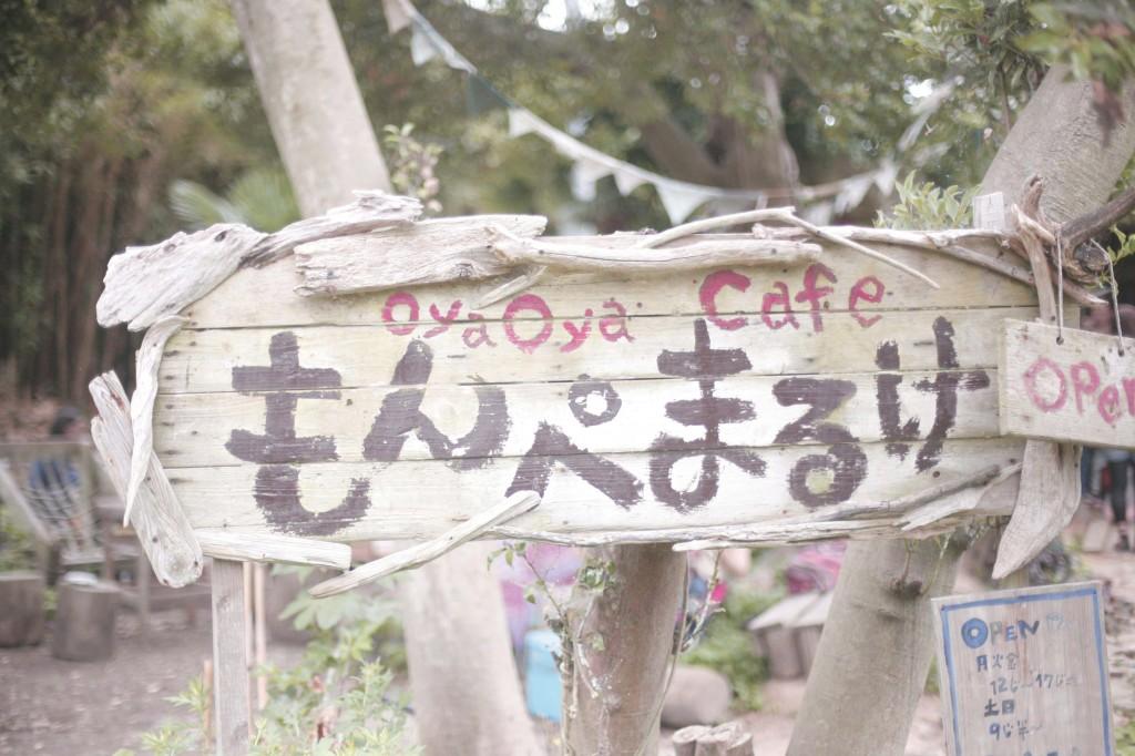佐久島_カフェ